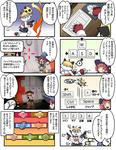 comic_part_05.jpg