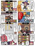 comic_part_06.jpg