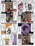 comic_part_07.jpg