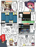 comic_part_08.jpg