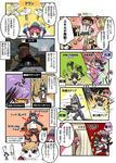 comic_part_09.jpg
