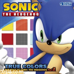 ソニックのベストアルバム2 TRUE COLORS:THE BEST OF SONIC THE HEDGEHOG Vol.2