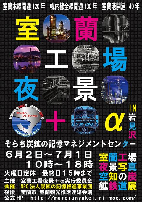 poster3-02.jpg