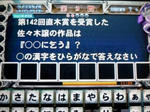 P1090786.JPG