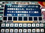 P1090798.JPG