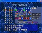 X5MEH-3.PNG