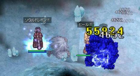 JT→SDでSP回復!