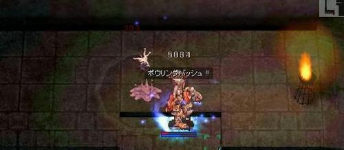 被弾無しにも注目!(完全回避ってことは受けてるじゃないか!!!)