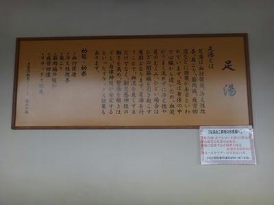 DSC06335_R.JPG