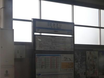 DSC00175_R.JPG