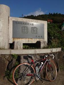 DSC00417_R.JPG