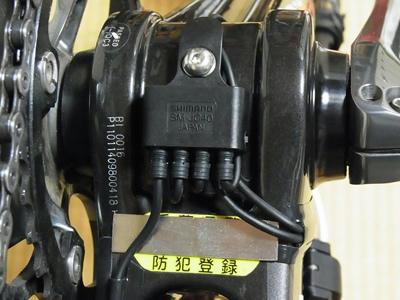 R0015986_R.JPG