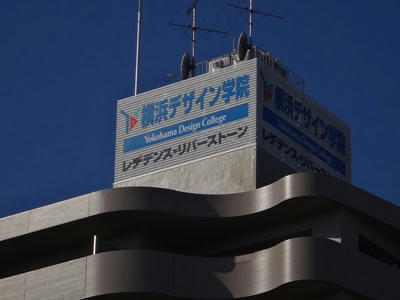DSC01582_R.JPG