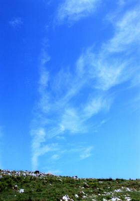 四国カルストの写真