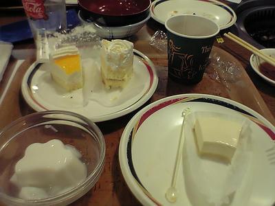 半分デザート