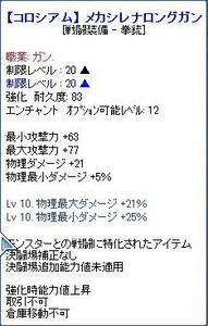 ff3c648d.jpeg