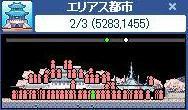 d5256081.jpeg
