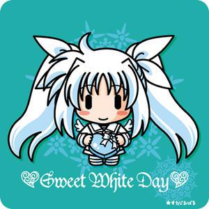 ホワイトフェイトちゃん