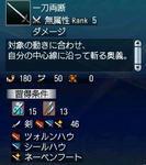 e4026510.jpg