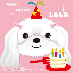 lala_birthday04.jpg