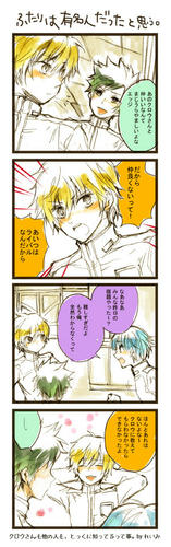 kuroeji_20090312.jpg
