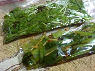 水菜と小松菜。