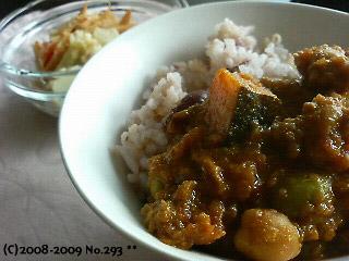 豆と挽肉のカレー。