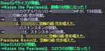 GW-00490.jpg