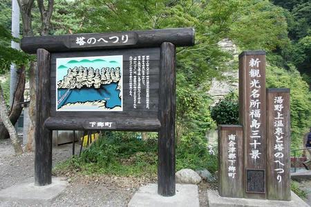 2008_911hukusima003.JPG
