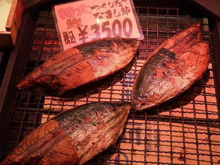 2008_1231sagamihara0011.JPG
