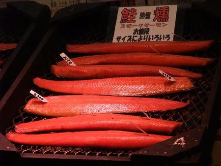 2008_1231sagamihara0012.JPG