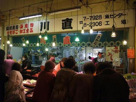 2008_1231sagamihara0014.JPG