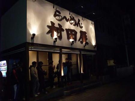 2008_1231sagamihara0004.JPG