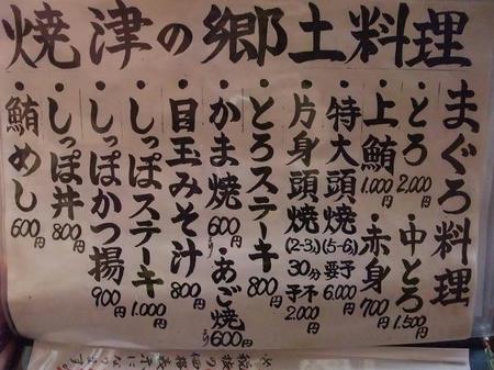 2008_1231sagamihara0020.JPG