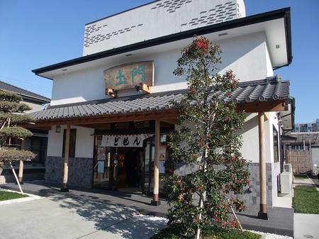 2008_1231sagamihara0061.JPG
