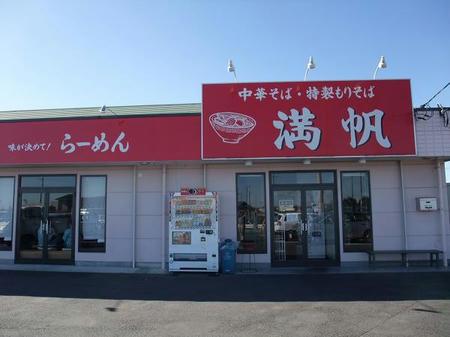 2009_0115mannpan0011.JPG