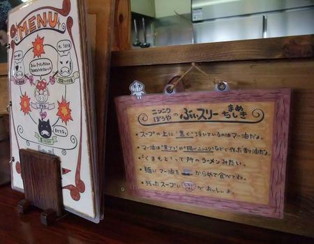 2009_0129buisuri0006.JPG