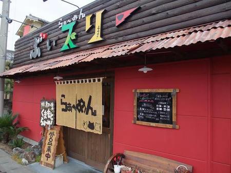 2009_0129buisuri0010.JPG