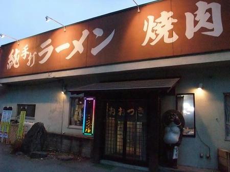 2009_0211ootuki0004.JPG