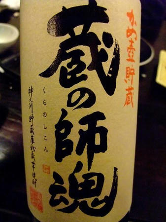 2009_0225panda0012.JPG