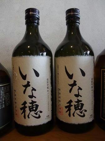 2009_0405inaho0001.JPG