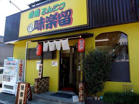 2009_0422mirakuru0019.JPG