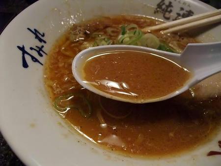 らーめんの駅 味噌スープ