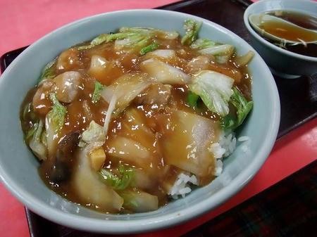 龍苑 中華丼