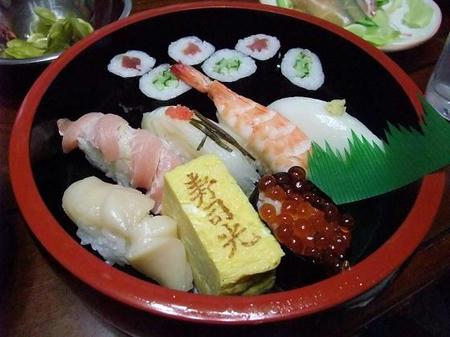 寿司光 1人前