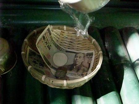 銭洗弁財天