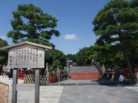鶴岡八幡宮 入口