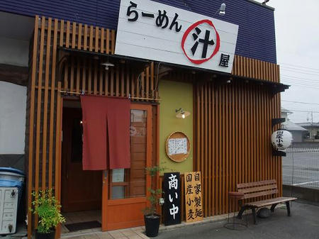 2009_0904nakamuraya0001.JPG