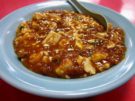 中華料理 龍苑  麻婆豆腐
