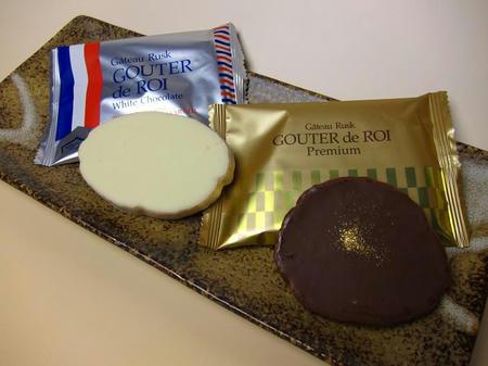 グーテ・デ・ロワ/ホワイトチョコレート&プレミアム
